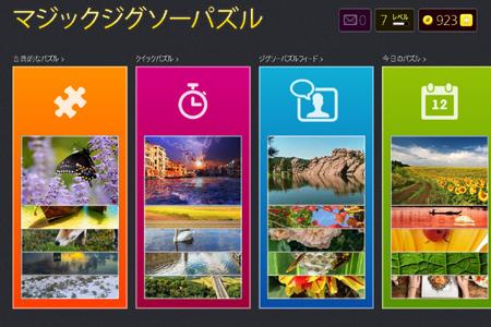menu1200.jpg