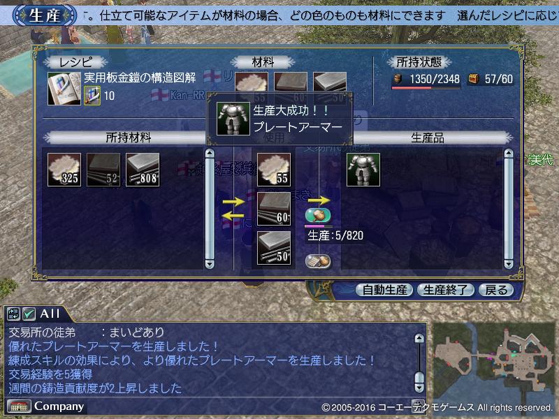 プレートアーマー 1.jpg