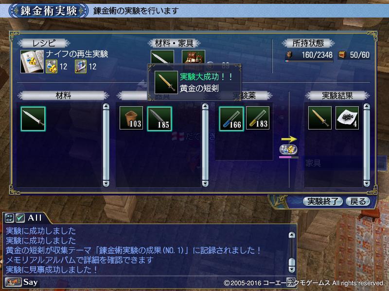 黄金の短剣 1.jpg