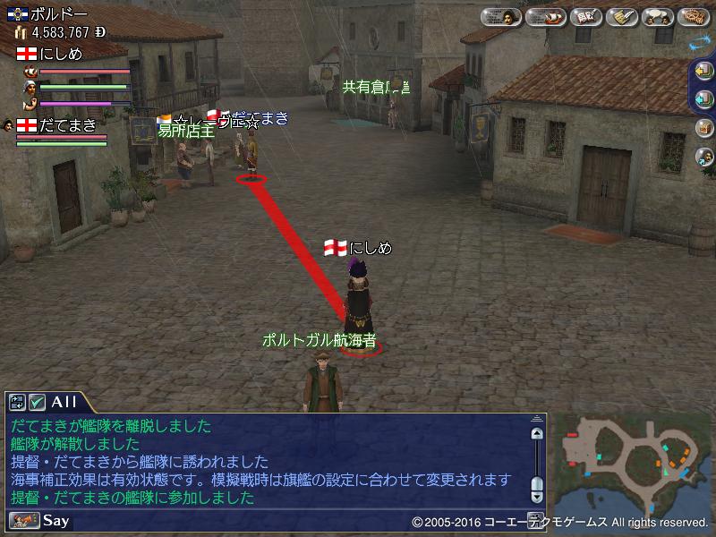 支援距離 4.jpg