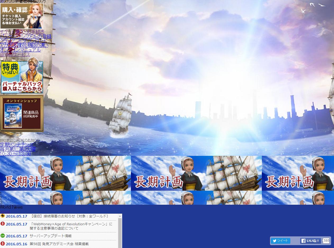 gamecity落ち.jpg