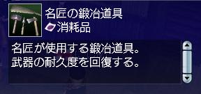ログインボーナス4.jpg