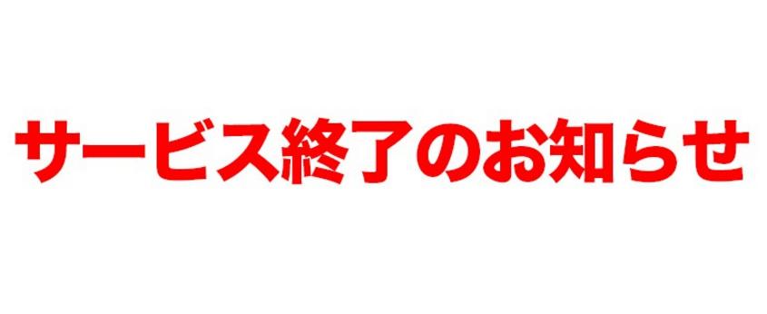 カオスサーガ 1.jpg