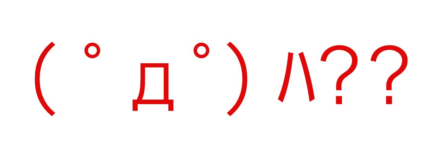 カオスサーガ 2.jpg