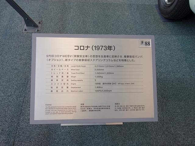 DSC05290-20160925-133832.jpg