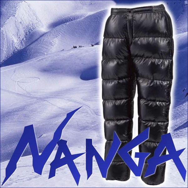 nanga ダウンパンツ(3)