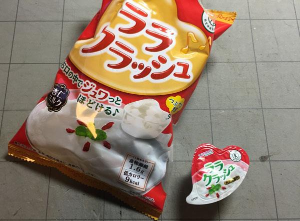 ララクラッシュ_杏仁ミルク-(2)