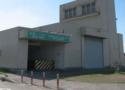 衣浦トンネル 自転車歩行者入口