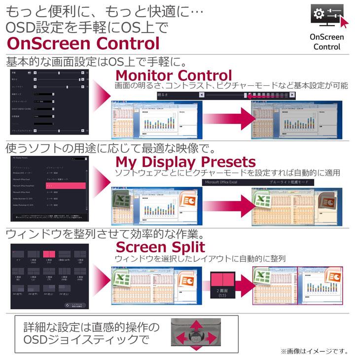 LG-UltraWide-モニター 34inch_05
