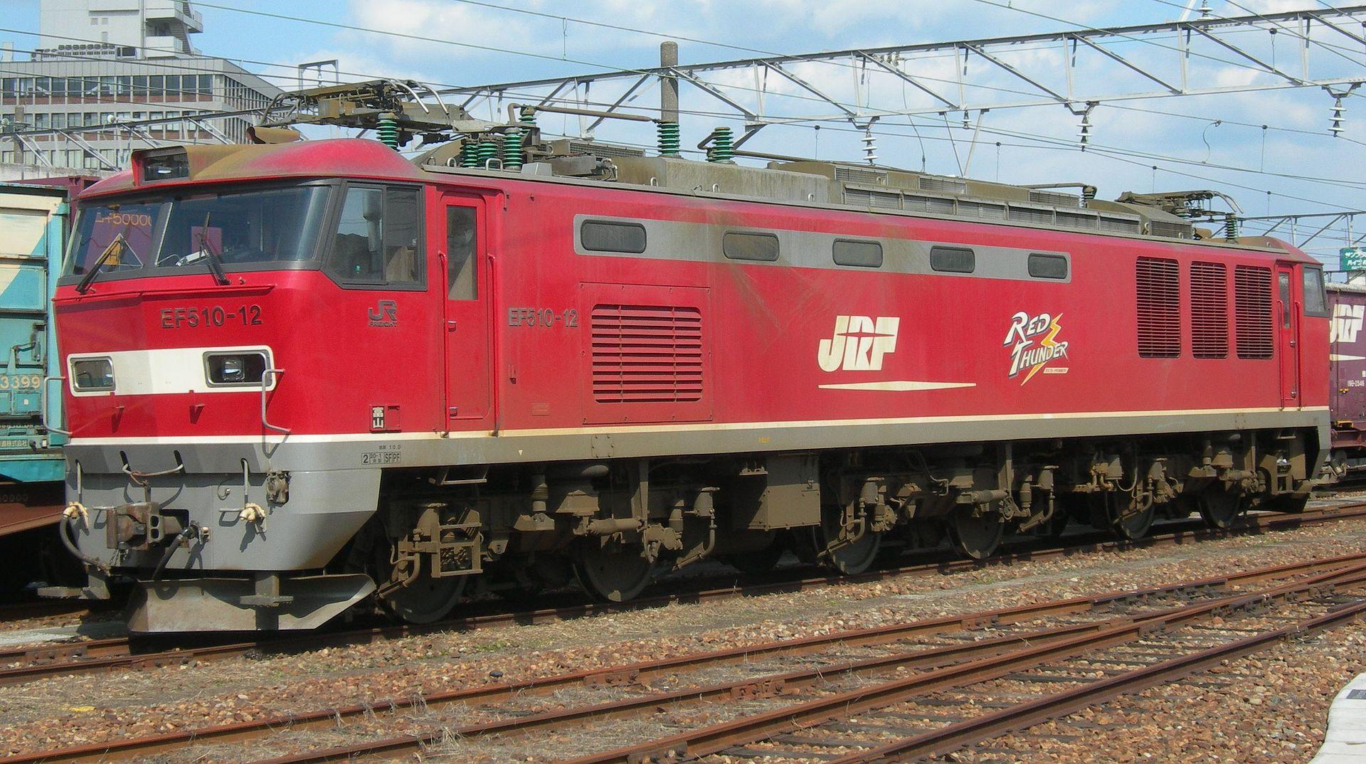 JRF_EF510-12_2016102521272241e.jpg