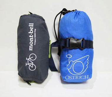 compact-rinko-bag-size_20160909003100444.jpg