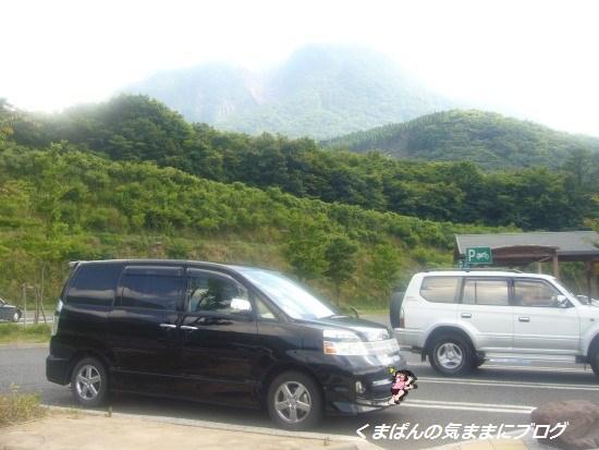 Nikon_20080720_154141.jpg