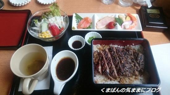 Nikon_20160618_144304.jpg