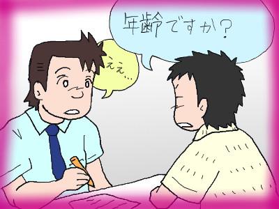 kumapan_ikutu02.jpg