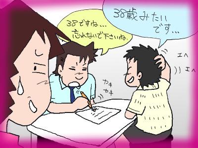 kumapan_ikutu04.jpg
