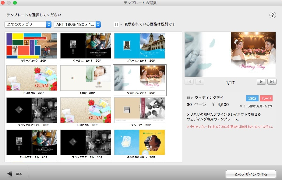 ask-11.jpg