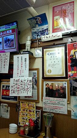 160427_2016_04_27_11_20_14.jpg