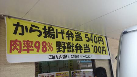 160625DSC_0374.jpg