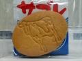 北海道 牛乳サブレ_04