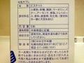 北海道 牛乳サブレ_03