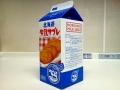 北海道 牛乳サブレ_02