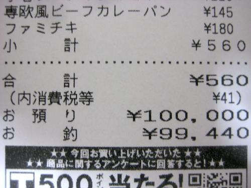IMG_0059.jpg