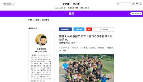 reallocal.jpg