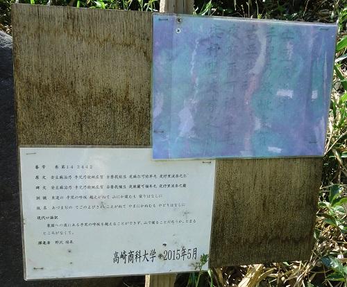 2016_05_22_5.jpg