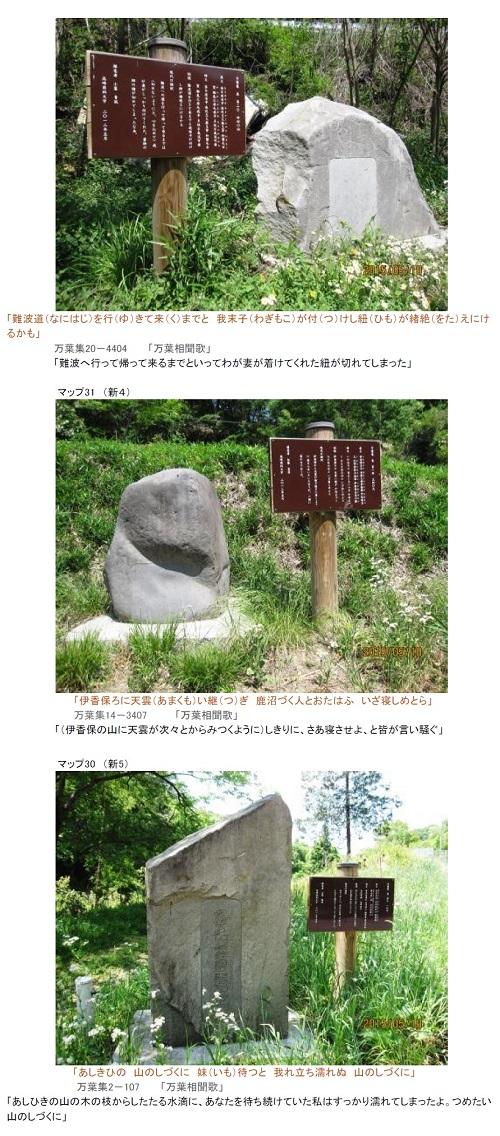 2016_05_24_2.jpg