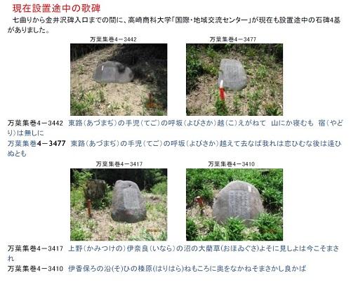 2016_05_24_3.jpg