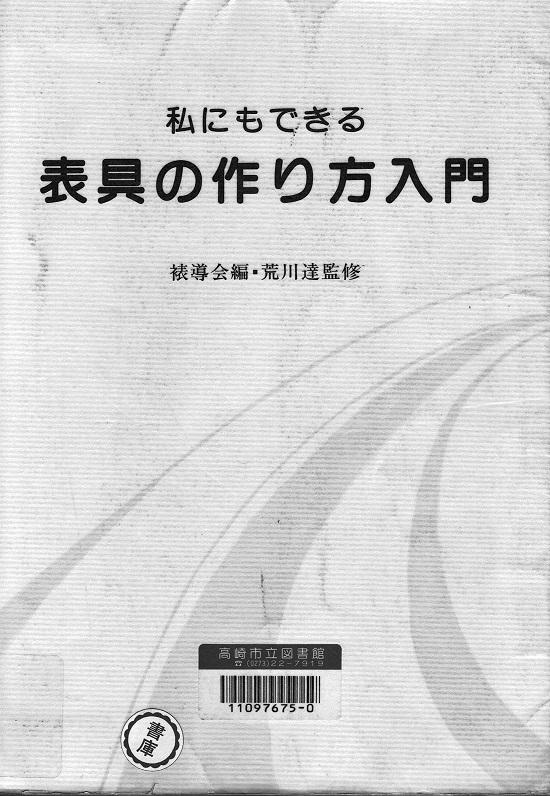 2016_06_16_7.jpg