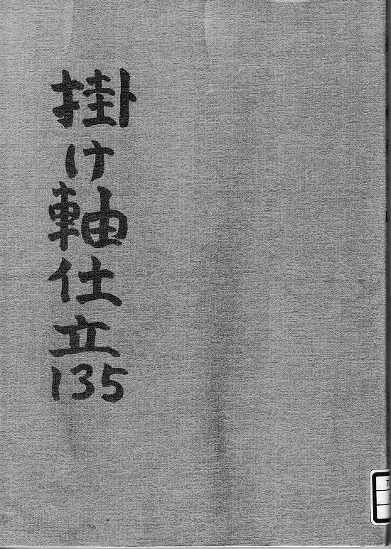 2016_06_16_8.jpg