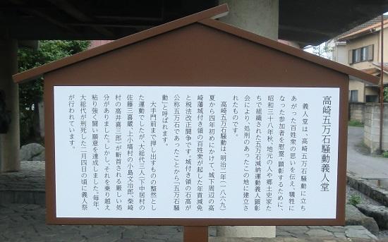 2016_07_02_2.jpg