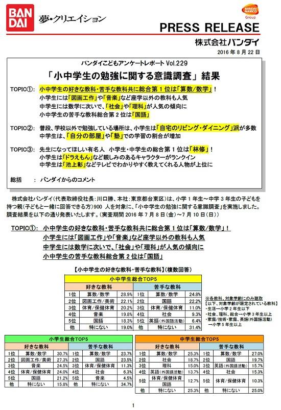 2016_08_30_3.jpg