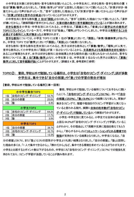 2016_08_30_4.jpg