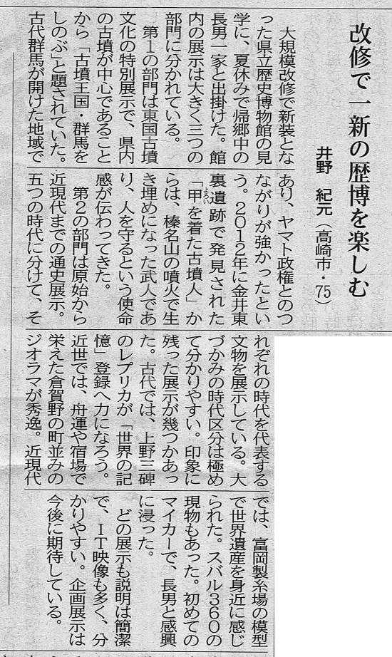 2016_09_05_2.jpg