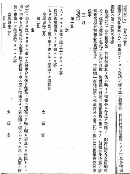 2016_09_07_2.jpg