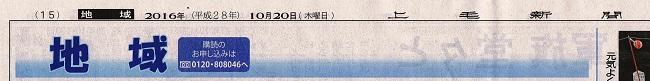 2016_10_22_1.jpg