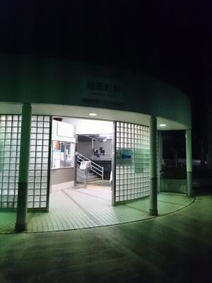 DSC_0308_R.jpg