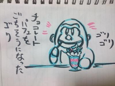 DSC_1178_R.jpg