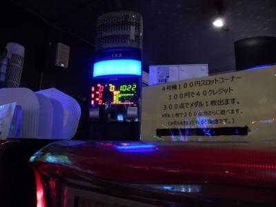 P1180338_R.jpg