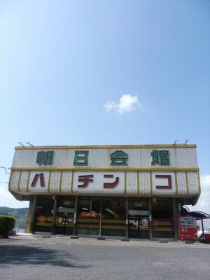 P1210045_R.jpg