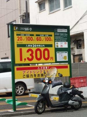 P1220081_R.jpg