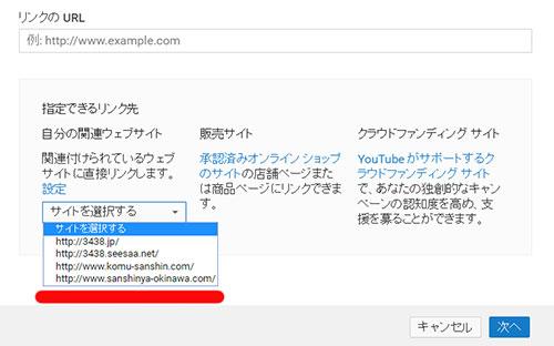 YouTubeカードの活用