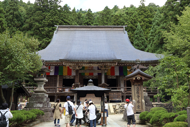 山寺・根本中堂