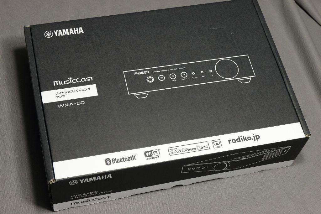 WXA-50_01.jpg