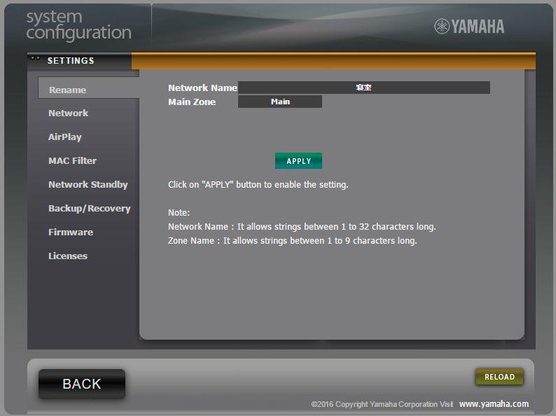 WXA-50_11.jpg