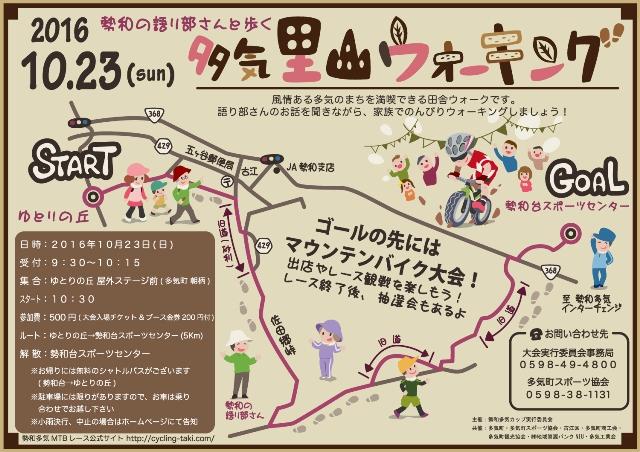 WalkingMap_webss.jpg