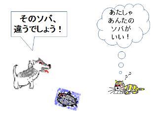 ソバマンガ絵