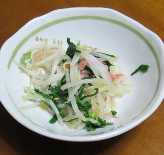 秋ニラ料理